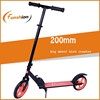 town 7 big wheel 200mm adult stand up scooter