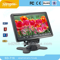 7'' 9'' in dash car tv monitor,small size lcd tv