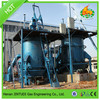 Energy saving agro waster recycling biomass gasifier for boiler