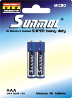 1.5v aaa um-4 carbon primary zinc dry cell battery