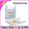 YASON promotional wine bottle carrier bag packaging for juice bio degradable bag