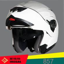 High quality flip up helmet motor helmet with ECE approval