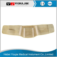 tourmaline elastic lumbar support waist support brace belt with carrying case