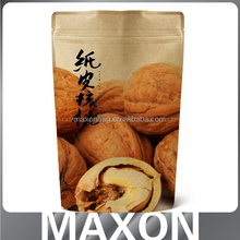 compound water proof environmentally friendly plastics bags for food service,food bag