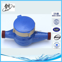 Portable digital types of cold water meter with ISO4064