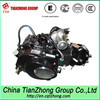Mini Bike Engines 110cc with ISO9001:2000,CCC for Asia Europe Sale