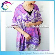 2012 Hot Sell Lady Fashion Shawl