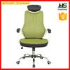 Cooling comfortable ergonomic cheap mesh office massage chair