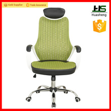 Cooling comfortable ergonomic cheap mesh office massage chair
