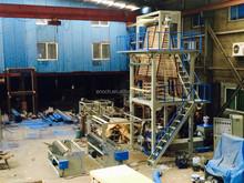 Monolayer Farmland Mulch Film Blown Machine Supplier (EN-L)