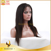Beautiful #10 Straight Virgin Brazilian hair Full lace wig with baby hair 130% density celebrity wig for black woman free ship