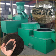 bio organic fertilizer pellet machine
