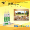 General Purpose acetoxy cure silicone sealant factory price