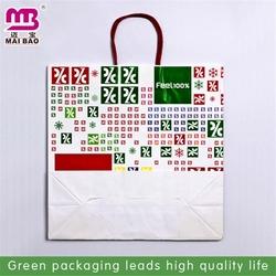 Most popular shopping bag craft paper bag