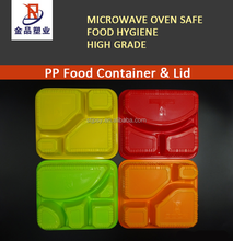 microwavable plastic food lunch box with transparent lid for wholesale