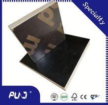 film faced plywood with brand name,commercial & film faced plywood,brown film faced plywood