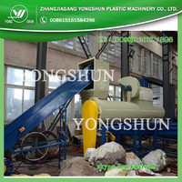 hot sale Pet bottle recycling plant/ Pet bottle recycling washing machine for sale