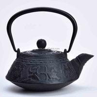 cast iron teapots 500ml with tea strainer cast iron teapot