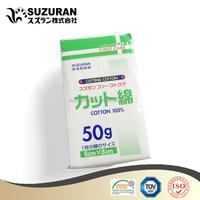 SUZURAN absorbent cotton 50g first aid treatment