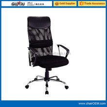 Y 1748 Hot Sale Black Mesh Chair Office