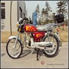 JIALING 70CC SPORT/STREET MOTORCYCLE