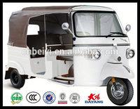 Hot 150cc three wheeler price bajaj motorcycles for sale