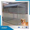 big outdoor dog kennel