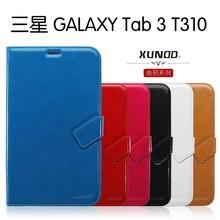 galaxy tab 3 8.0 leather case