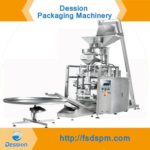 2 кг, 2.5 кг автоматический упаковочное оборудование с обратный клапан для кофе в зернах