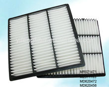 Air Filter MR571471 MD620456 MD620472 MZ311783 for Mitsubishi L200, L400 2.4 4x4 , Sigma, Pajero 3.0 V6