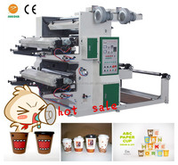 YT Series 2 Color Flexo Sunidea Printing Machine Price