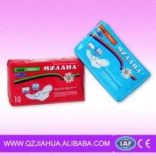 Extra long 380mm lady sanitary napkin