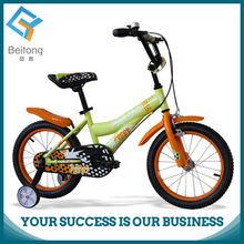 2015 New style high quality high-grade fat bike