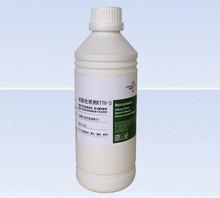 one conponent silicone sealant