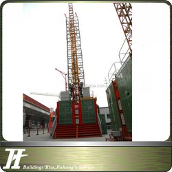 SC100/100 construction elevator,building material lifter,material hoist with CE ISO