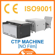 Price of thermal ctp plate making machine