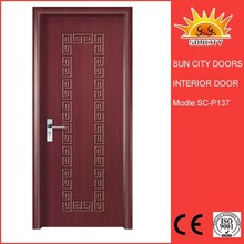 Interior office home design wood pvc door SC-P137