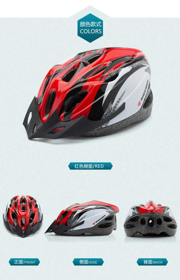 Bike Helmet Bah getSubject aeProduct