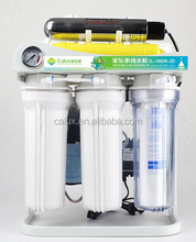 7 stage CE Certification and Reverse Osmosis Type Commercial RO System