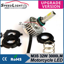 Top Quality M3S LED HeadLight 32W 3000 Lumens For Yamaha Motorcycle LED Lights