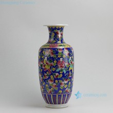 RYZG07 H16.3 Jingdezhen hand painted blue pink fruit and children design porcelain famille rose vase