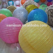 Fashionable hanging patterned paper lantern for party