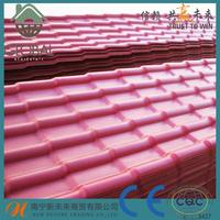 China suppiler transparent roof tile with low price