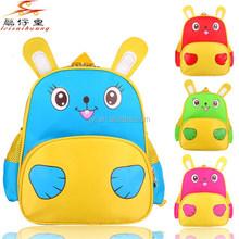2015 new Totoro kindergarten kids backpack school bag 2-6 years old 1519