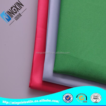 lining fabric 300d pu coated polyester fabric for sofa