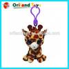 Fashion plush animal key chain