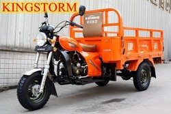 2015 Alibaba New Product Cheap Adult Tricycle Cargo Tricycle China 3 Wheel Motor Tricycle