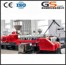 TPE/TPR shoe sole material special equipment