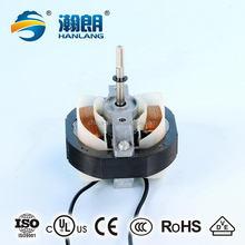 Alibaba china Best-Selling oil ding auto heater fan blower motor