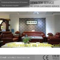 Modern antique meeting room european style simple sofa